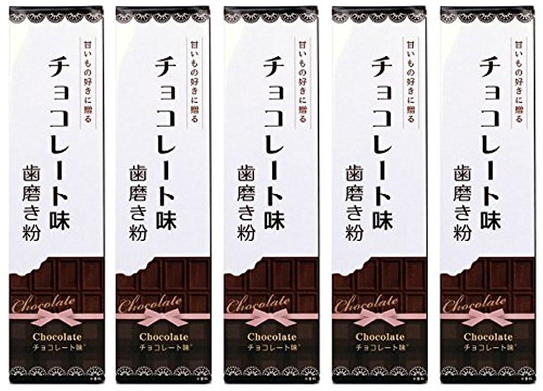 海藻始まり命令的SWEETS 歯磨き粉 チョコレート味 70g (5本)