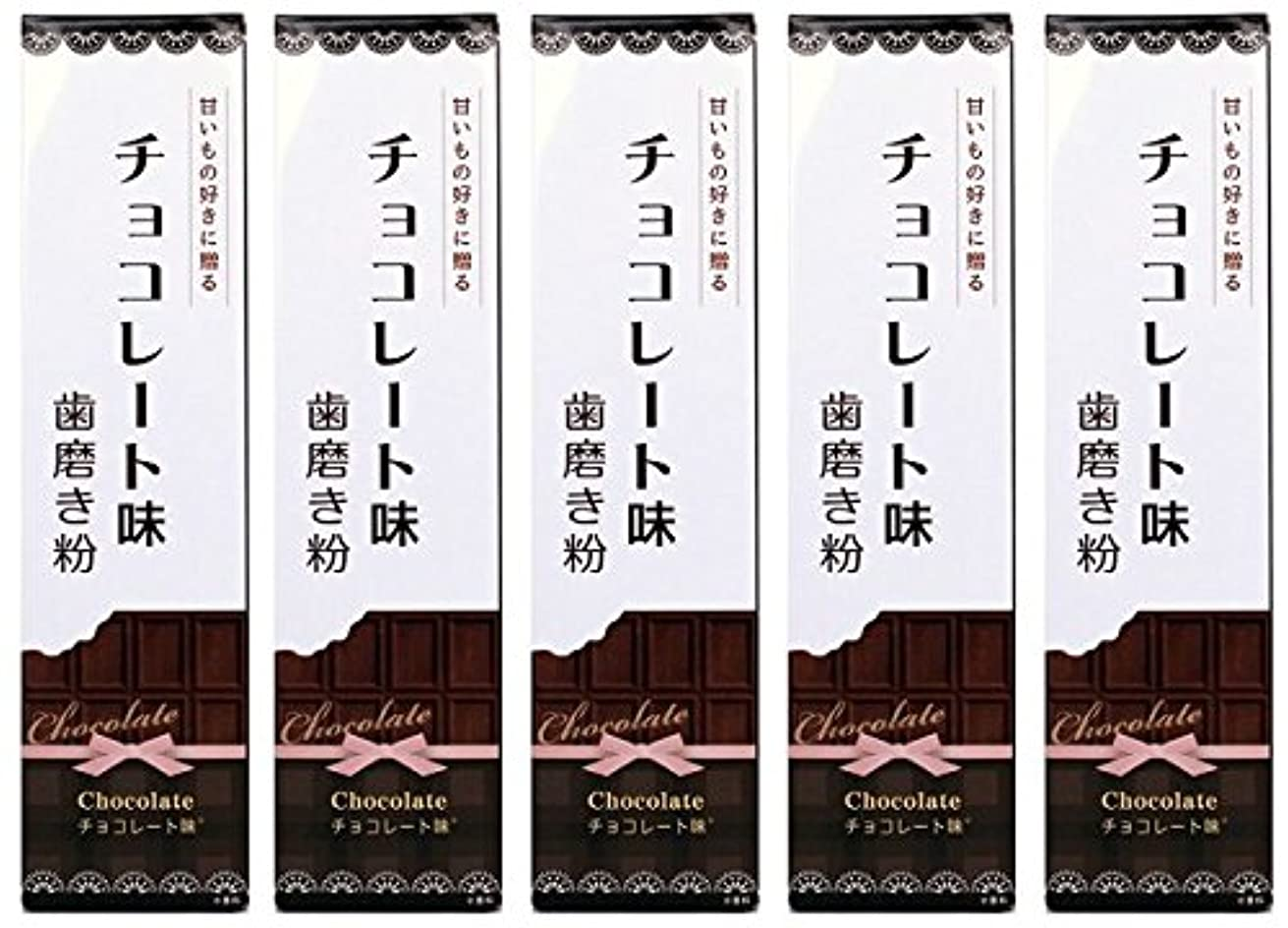 逸脱気分が良い噛むSWEETS 歯磨き粉 チョコレート味 70g (5本)