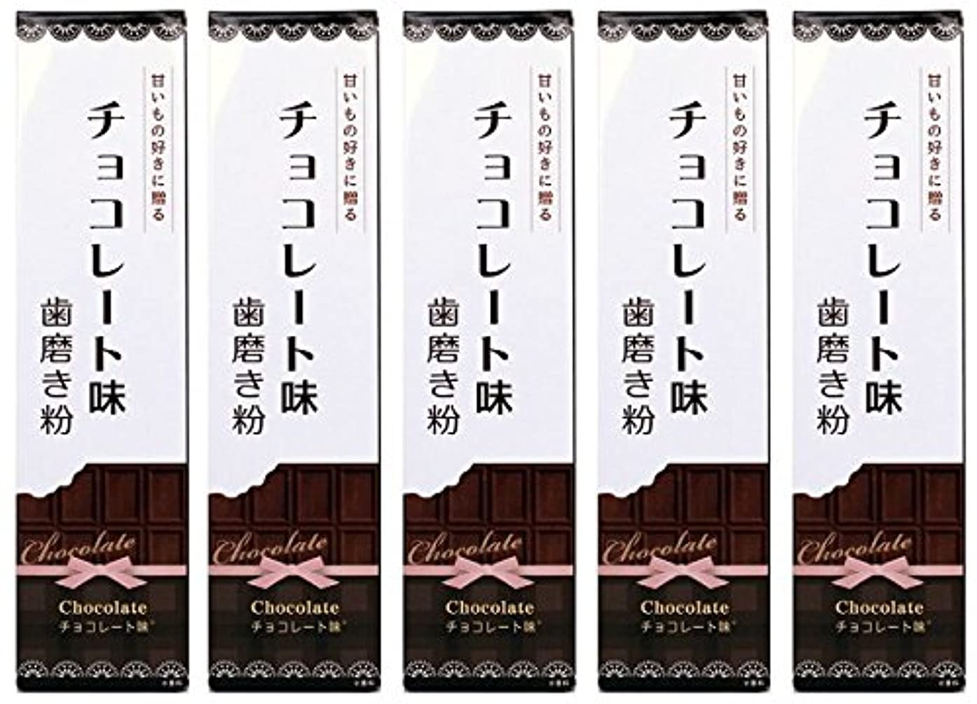 破裂招待アイスクリームSWEETS 歯磨き粉 チョコレート味 70g (5本)