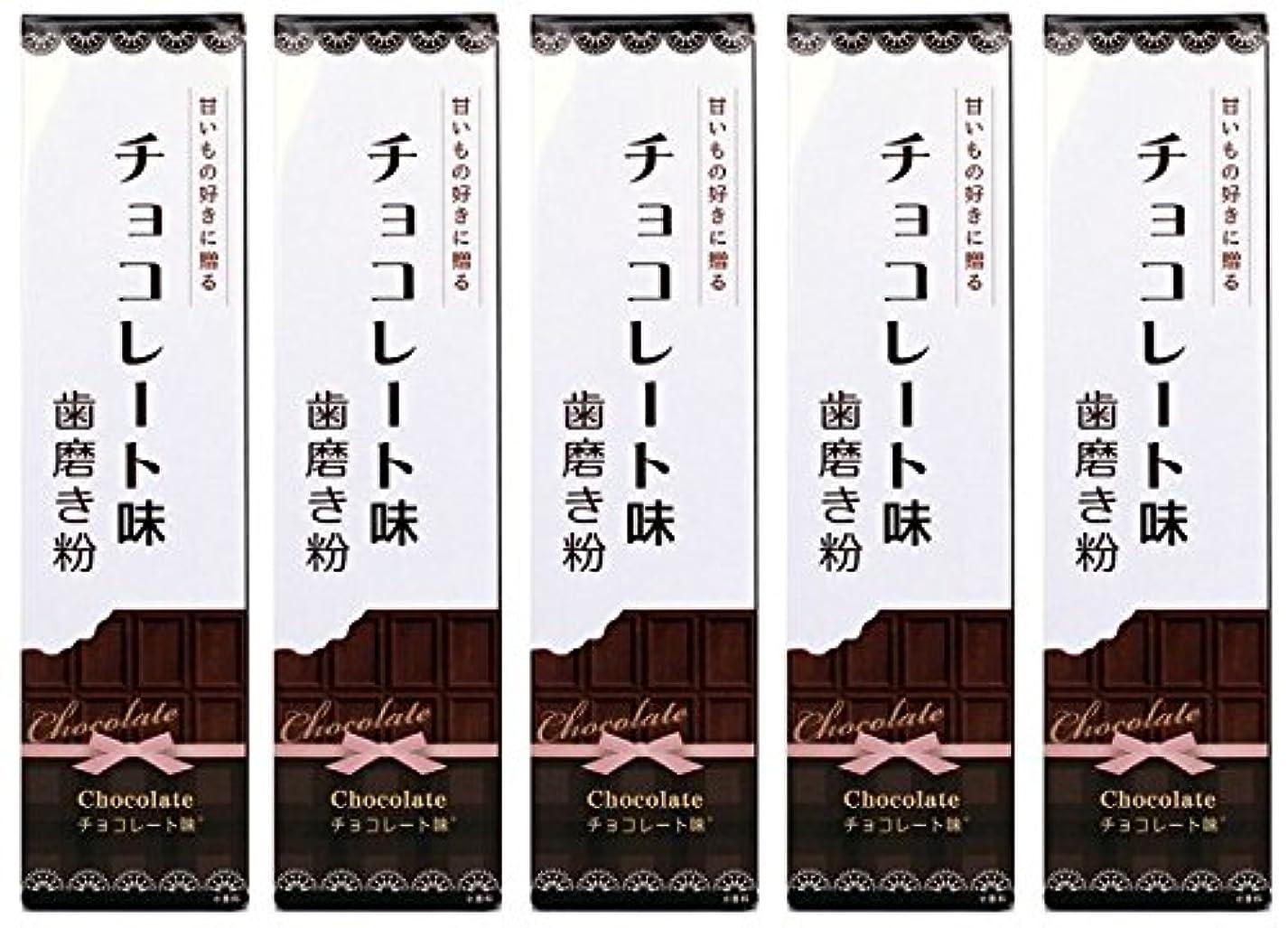 プレート繁栄ぬるいSWEETS 歯磨き粉 チョコレート味 70g (5本)