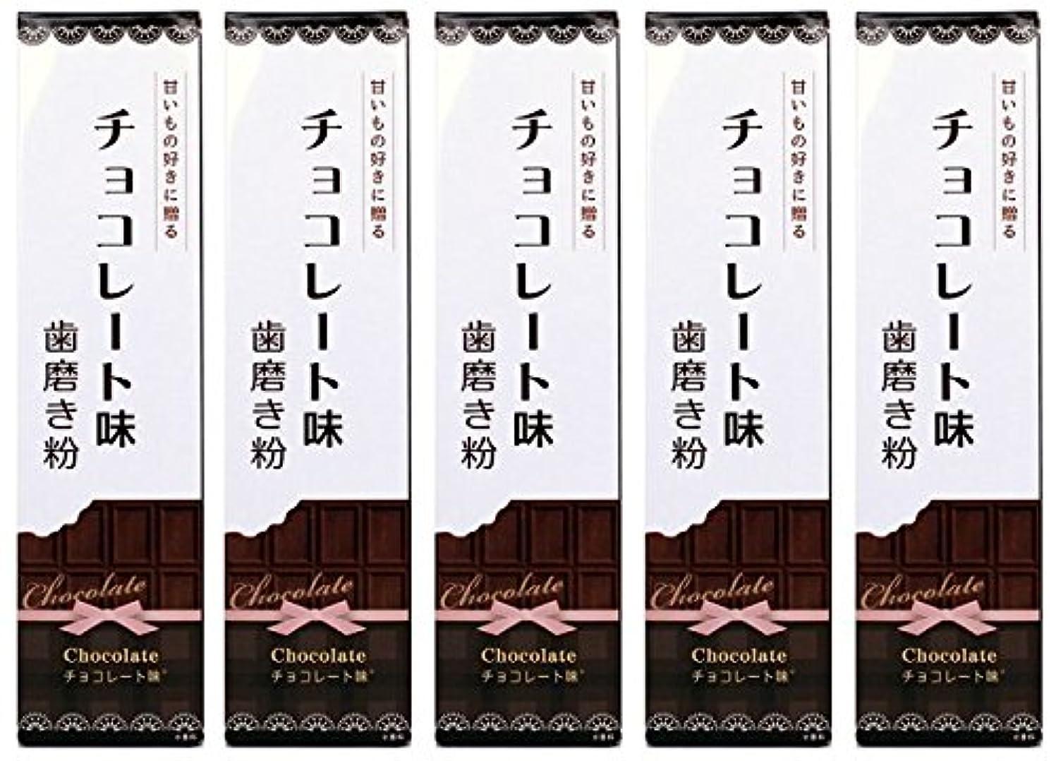 ケニア飛び込むラジウムSWEETS 歯磨き粉 チョコレート味 70g (5本)