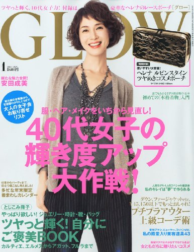 GLOW (グロウ) 2011年 01月号 [雑誌]