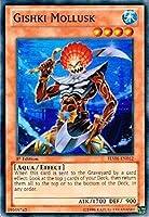 【 遊戯王 カード 】 《 リチュア・シェルフィッシュ 》(スーパーレア)【英語版(北米版) Hidden Arsenal 6 Omega Xyz】ha06-en042