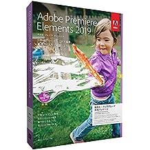 Adobe Premiere Elements 2019 日本語 乗換え・アップグレード版 Windows/Macintosh版