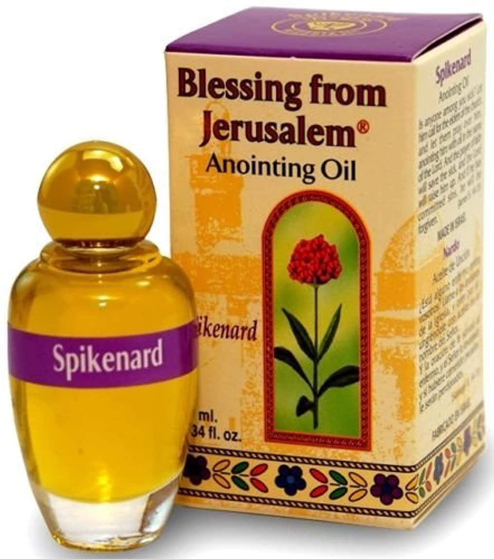 教義祝福するスクラップSpikenard – BlessingからエルサレムAnointingオイル – 10 ml ( .34 FLオンス) byベツレヘムギフトTM