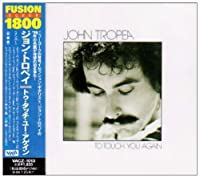 To Touch You Again by John Tropea (2005-01-01)