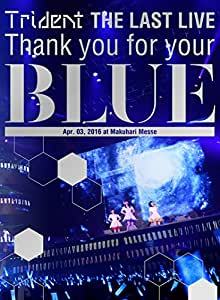 """【Amazon.co.jp限定】 Trident THE LAST LIVE 「Thank you for your """"BLUE""""@幕張メッセ」 (複製サイン&コメント入りA4クリアファイル付) [Blu-ray]"""