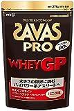 ザバス プロ ホエイプロテインGP バニラ味 378g (約18食分)