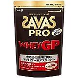 ザバス(SAVAS) プロ ホエイプロテインGP バニラ味 【18回分】 378g