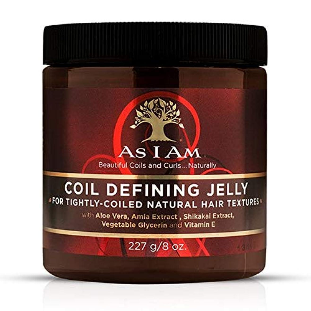 些細な遺伝的繕う[AS I AM] 私はスタイリングゼリー227グラムを定義するコイル当然だとして - AS I AM Naturally Coil Defining Styling Jelly 227g [並行輸入品]