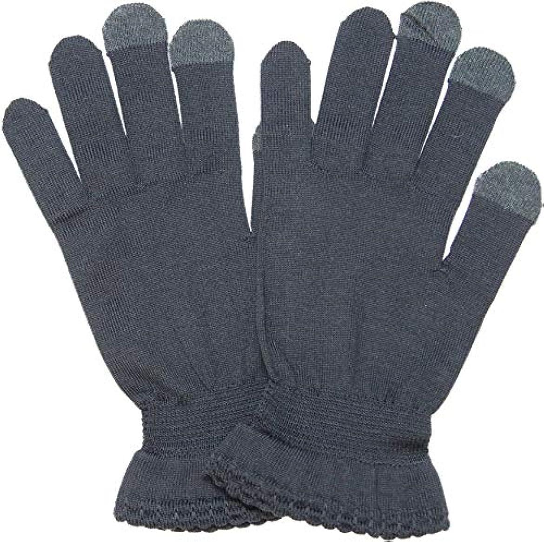 可塑性関税シエスタテブクロイチバ【おやすみ手袋 コラーゲン】スマホOK 日本製 6519