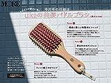 MORE(モア)2019年8月号 付録:uka 美髪パドルブラシ