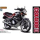 1/12 ネイキッドバイク No.35 Honda CBX400FII