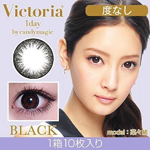 キャンディーマジックヴィクトリアVictoria 1day by candymagic 10枚入り 度なし (BLACK)