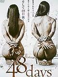 48days[レンタル落ち][DVD]