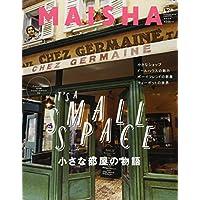 MAISHA No.17 小さな部屋の物語 ([テキスト])
