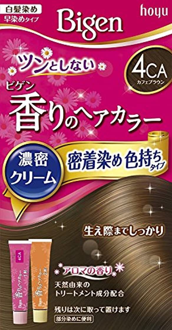 アイロニー混沌勉強するホーユー ビゲン香りのヘアカラークリーム4CA (カフェブラウン) 40g+40g ×3個