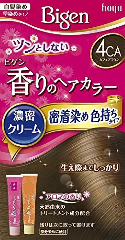 塗抹脇に両方ホーユー ビゲン香りのヘアカラークリーム4CA (カフェブラウン) 40g+40g ×3個