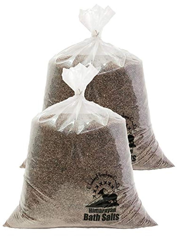 若さ干渉午後ヒマラヤ岩塩 バスソルト ブラック あら塩 20kg
