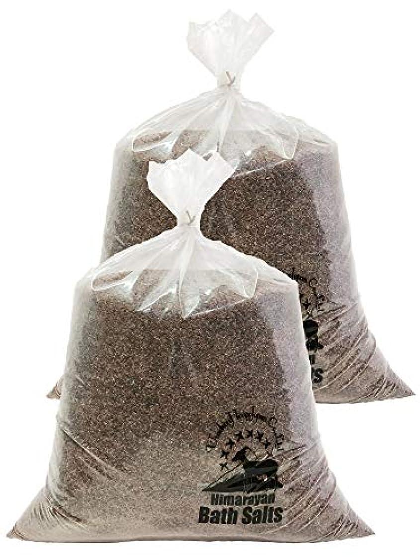 文化癒す検体ヒマラヤ岩塩 バスソルト ブラック あら塩 20kg