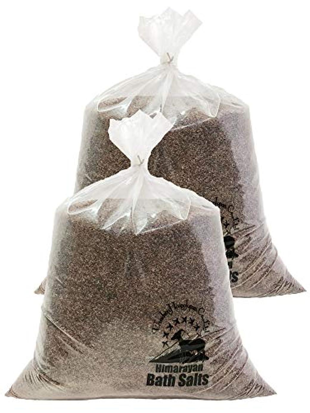 呼吸する寓話急速なヒマラヤ岩塩 バスソルト ブラック あら塩 20kg