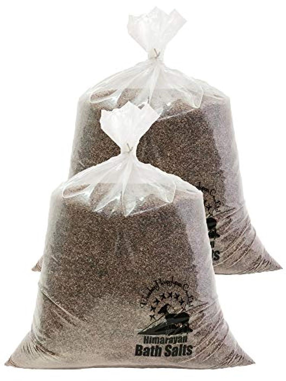 一致微視的しゃがむヒマラヤ岩塩 バスソルト ブラック あら塩 20kg