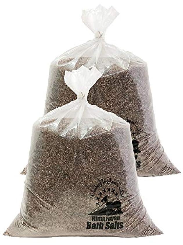 つかむリビングルーム路地ヒマラヤ岩塩 バスソルト ブラック あら塩 20kg