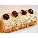 神戸スイーツ 栗のロールケーキ マロンロール 5人分 モンブラン (バースデーケーキ 誕生日ケーキ スイーツ バレンタイン ホワイトデー お返し ギフト 洋菓子 お取り寄せグルメ 人気 有名)【短納期】