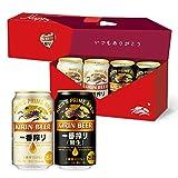 【Amazon.co.jp限定】キリン バレンタインメッセージボックス 一番搾り・一番搾り〈黒生〉 バレンタインギフト ビール
