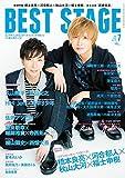 BEST STAGE(ベストステージ) 2018年 07 月号 [雑誌]