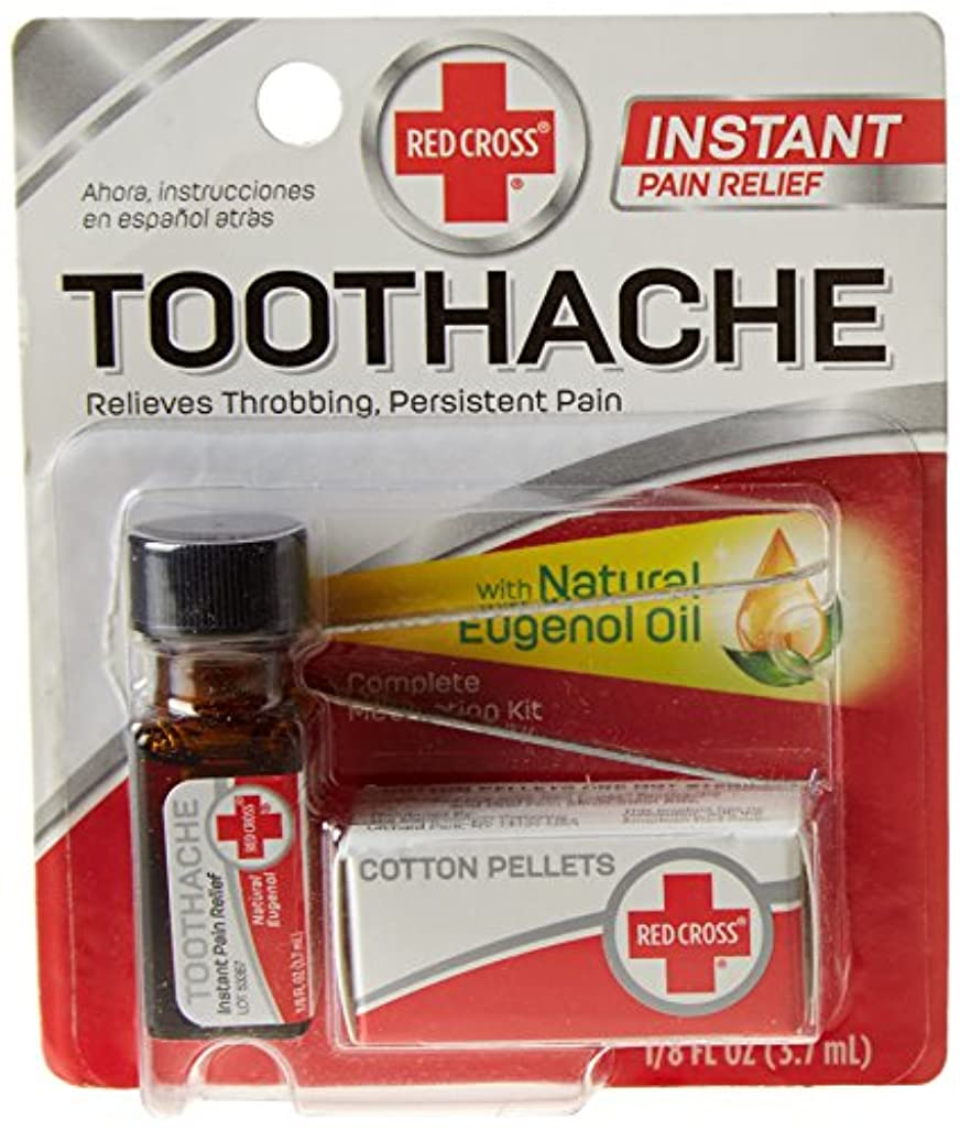 歯痛の応急処置 Red Cross Toothache Complete Medication Kit (3.7ml) ~海外直送品~