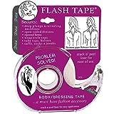 (ブラザ) Braza 肌や服に使える衣類用両面テープ フラッシュテープ