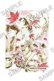 劇場版 名探偵コナン から紅の恋歌 ジグソーパズルミニ 120ピース (BOX)
