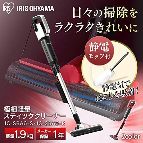 アイリスオーヤマ『極細軽量スティッククリーナー(IC-SBA6)』