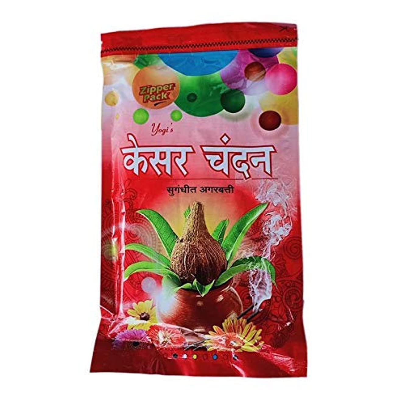 メルボルン推測意志YOGI Keshar Chandan Incense Sticks/Agarbatti Zipper Pack (180 GM) Pack of 3