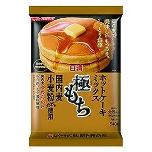 日清 ホットケーキミックス 極もち 国内麦小麦粉100% 使用 540g×2個