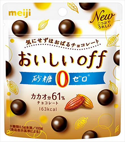 高カカオチョコレートの砂糖ゼロ