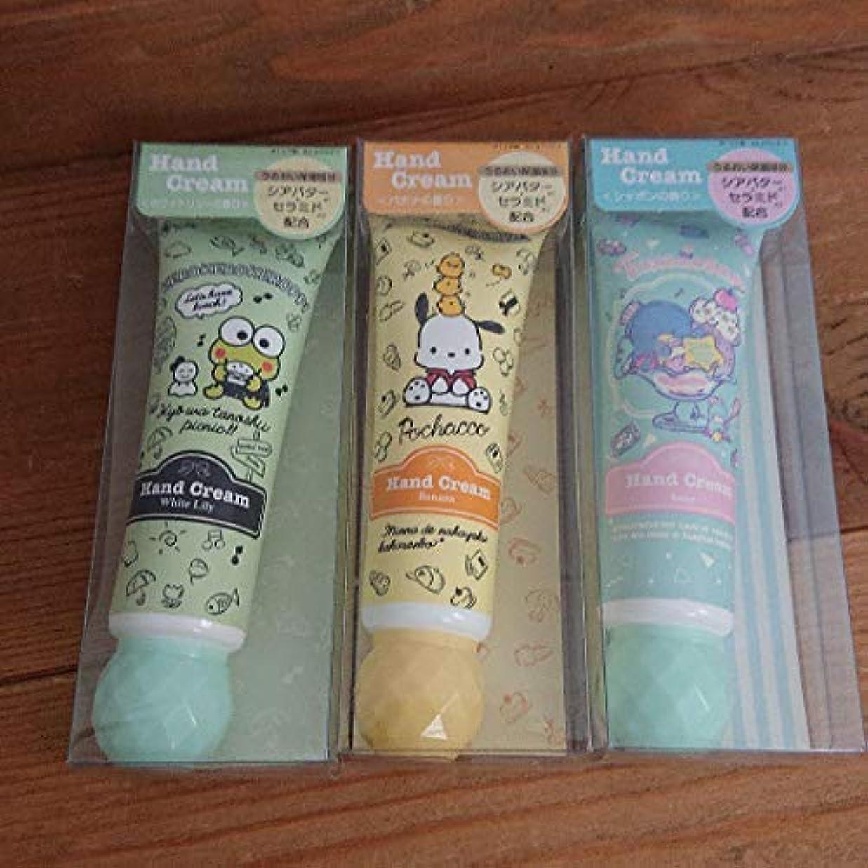 サージ一般的な玉ハンドクリーム サンリオ 新品