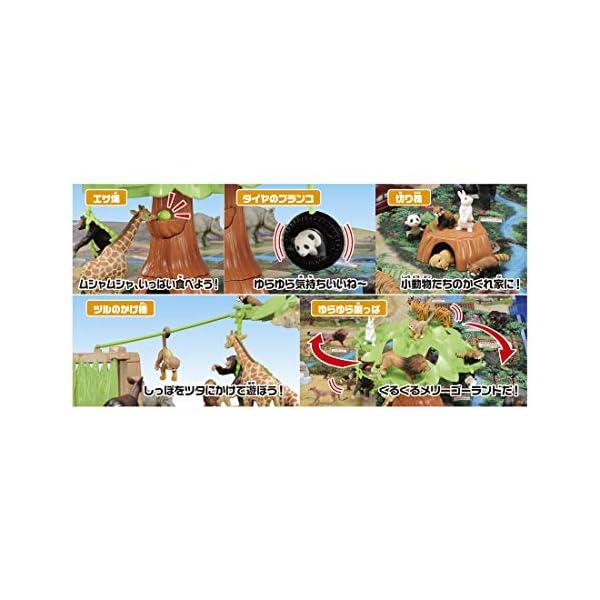アニア おおきなアニア動物園&水族館の紹介画像8