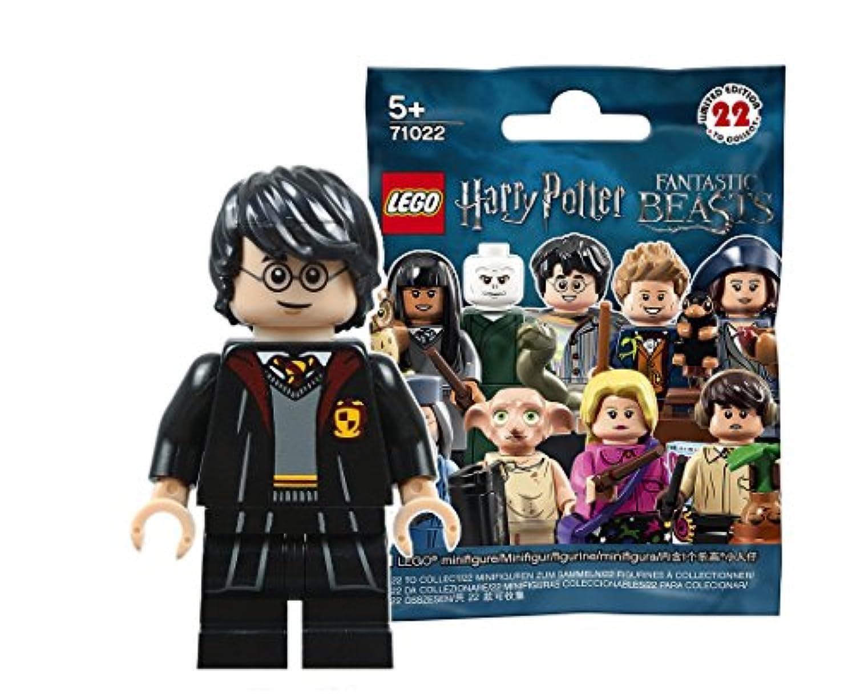 レゴ(LEGO) ミニフィギュア ハリー?ポッターシリーズ1 ハリー?ポッター(ホグワーツローブ)|LEGO Harry Potter Collectible Minifigures Series1 Harry Potter 【71022-1】