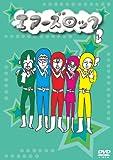 エアーズロック 3 [DVD]