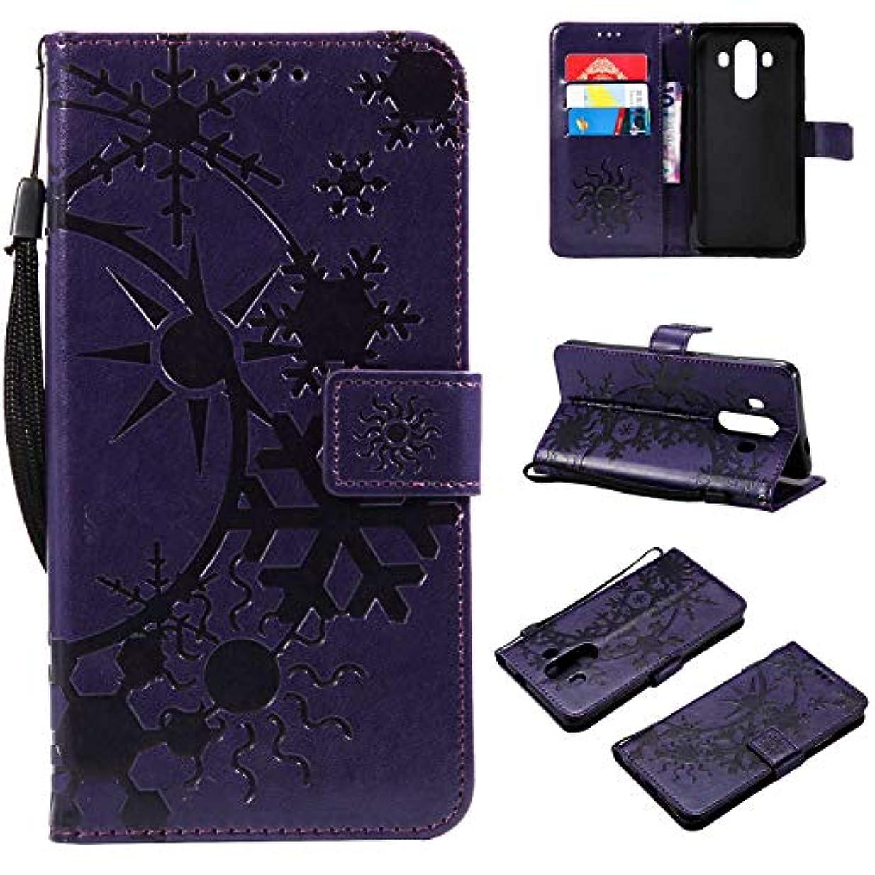 ランドマークしないでください供給HUAWEI Mate 10 Plus ケース CUSKING 手帳型 ケース ストラップ付き かわいい 財布 カバー カードポケット付き ファーウェイ Mate 10 Plus マジックアレイ ケース - パープル