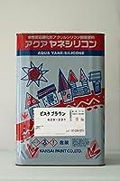 関西ペイント アクアヤネシリコン シナモンブラウン 15kg