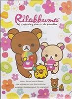 リラックマ Rilakkuma A4サイズ クリアファイル 024