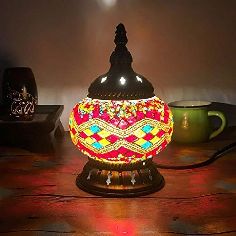 倍増合計大統領シロス トルコのテーブルランプ、レトロな金属ディスプレイランプ屋内照明ムードランプレストランバー寝室リビングルーム (Color : C)