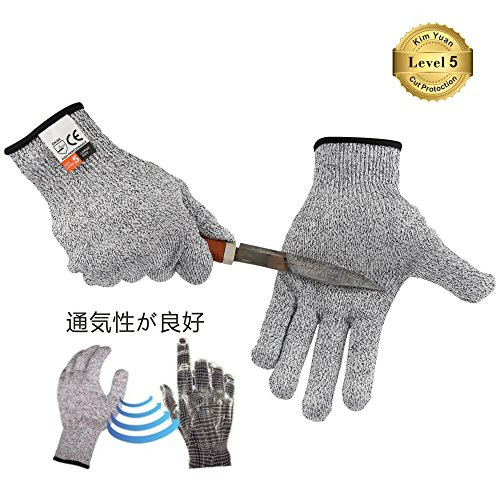 KIM YUAN 防刃手袋 耐切創手袋 カット耐性の手袋食品グレード レベル 5 保護、安全キッチンのカキ、魚の切り身加工、マンドリンのスライス、肉加工、木製の彫刻 中サイズ