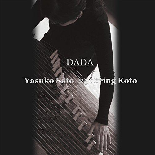 沱沱/ DADA  Yasuko Sato 25 String Koto