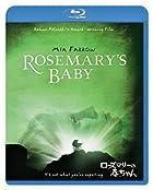 『ローズマリーの赤ちゃん』から学ぶ、スマートな断り方