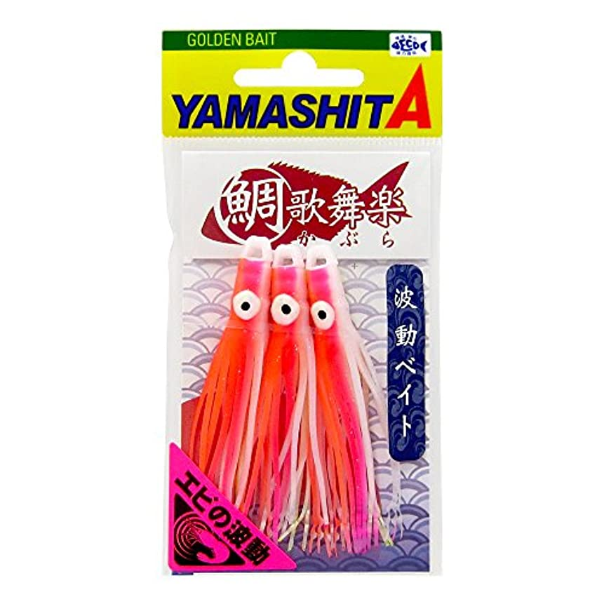 読む過去大きいヤマシタ(YAMASHITA) タイラバ 鯛歌舞楽(たいかぶら) 波動ベイト 約68mm カサゴパール #13
