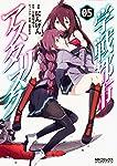 学戦都市アスタリスク 5 (MFコミックス アライブシリーズ)
